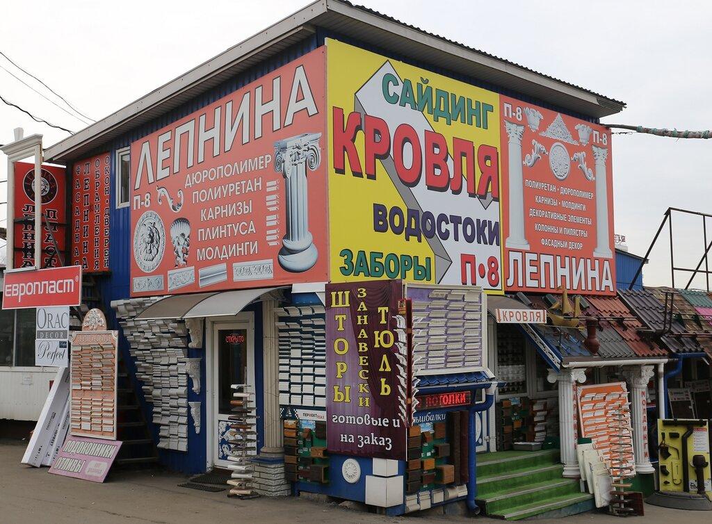 Лепнина МистерЛепнофф, plaster products, Russia, Moscow