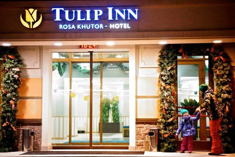готель — Tulip Inn — село Эстосадок, фото №3