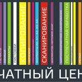 Фотоуслуги, Копировальные работы в Нижнекамске