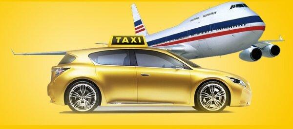Такси в аэропорт в картинках