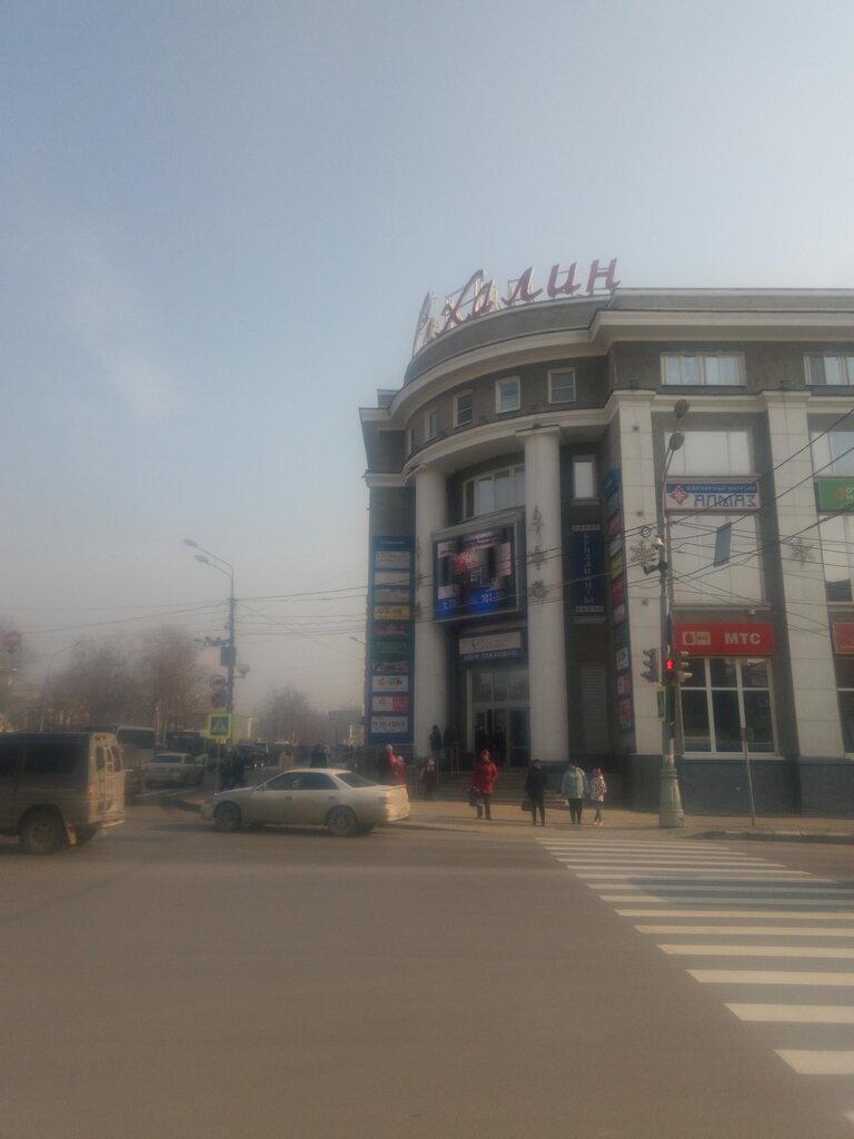 Магазин современник южно сахалинск фото