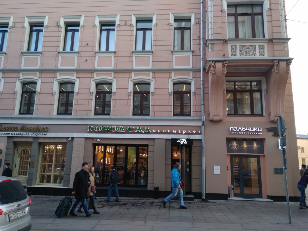 Московские Сады Магазин