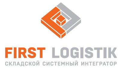 Аудит и оптимизация технологии работы складского комплекса ООО «Акзо Нобель Лакокраска»
