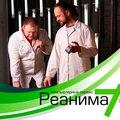 Компьютерный сервис Реаниматор, Ремонт и установка техники в Черняховске