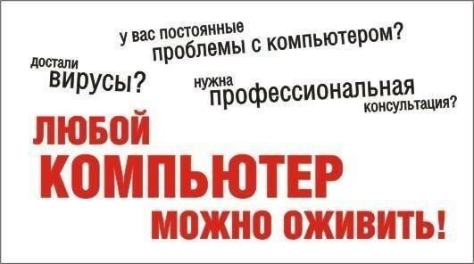 IT-компания — ЭмерКом — Александров, фото №1