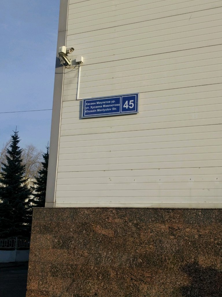 RBT.ru, магазин электроники, ул. Академика Парина, 3 ...
