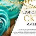 Мир Золота, Изделия ручной работы на заказ в Городском округе Череповец