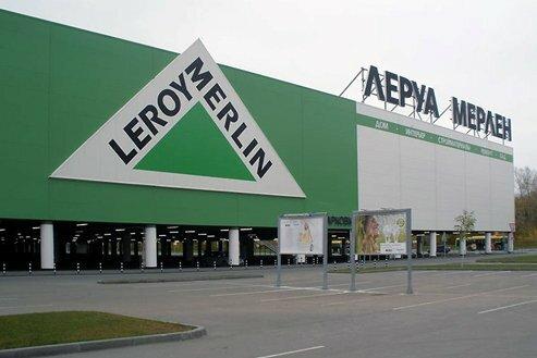 строительный гипермаркет — Леруа Мерлен — Новосибирск, фото №1