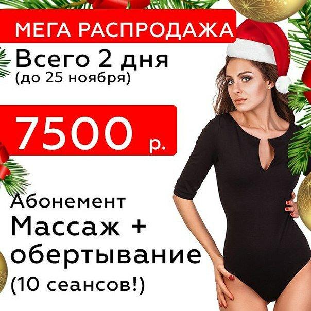 Краснодар девушки массаж эротический массаж поликлиника