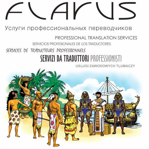 бюро переводов — Переводческая компания Фларус — Москва, фото №1