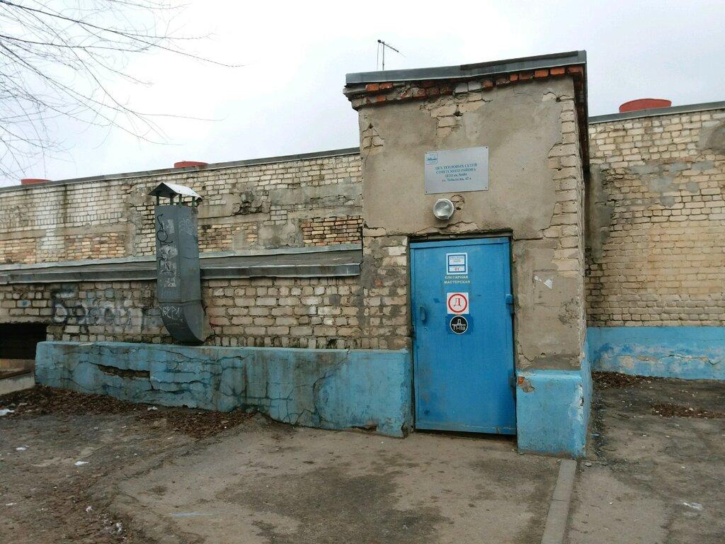 юридические консультации советского района волгограда