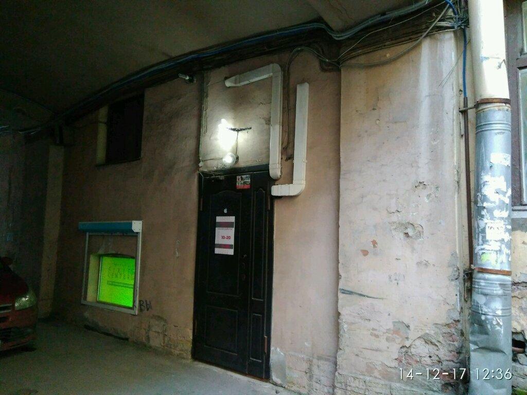 ремонт телефонов — Fixit-Center — Санкт-Петербург, фото №1