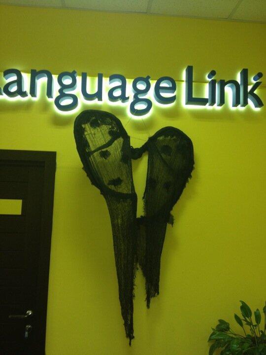 курсы иностранных языков — Language Link — Санкт-Петербург, фото №5