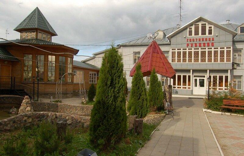 Гостиница Рубцово