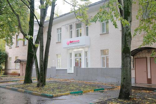 Больничный лист Щукинская улица Больничный лист 2-й Щипковский переулок