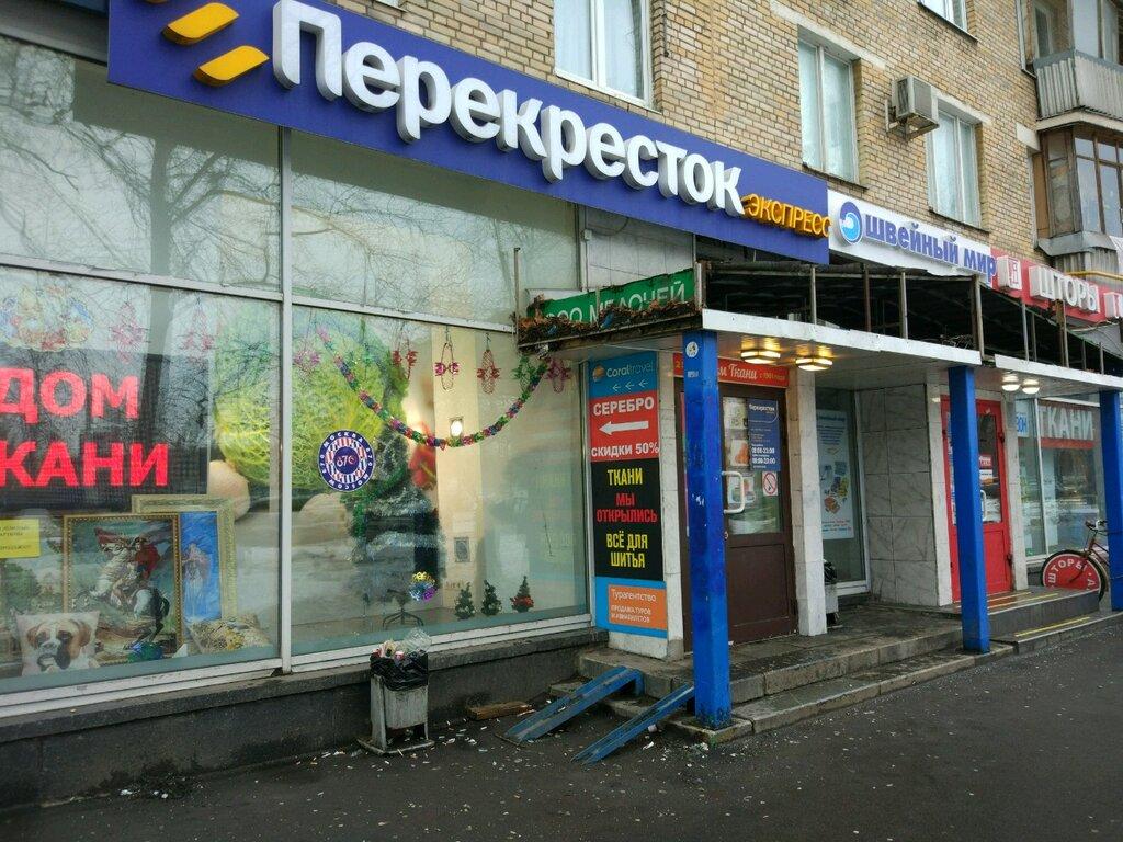 магазин цветов — Цветочный остров — Москва, фото №1
