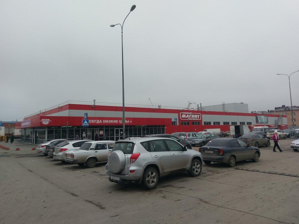 продуктовый гипермаркет — Магнит — Азов, фото №2