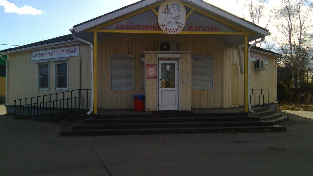 cafe — Любава — selo Staraya Ladoga, фото №3