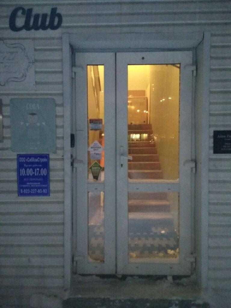 окна — Сибирская мансарда — Новосибирск, фото №1