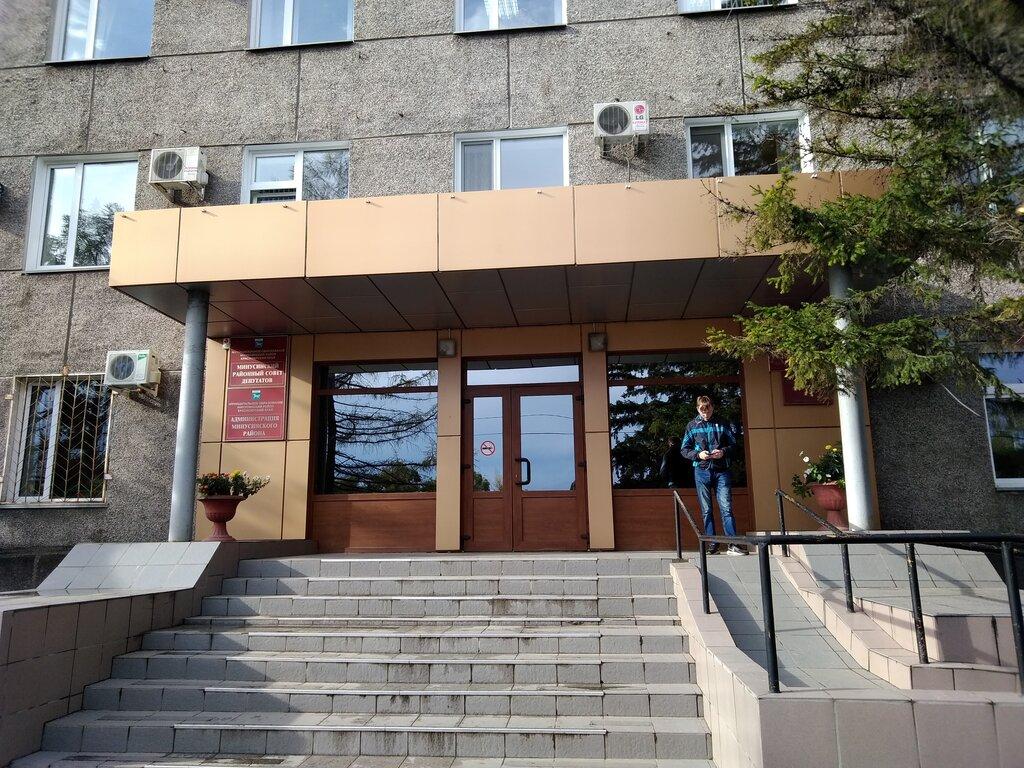 Приаргунский мировой суд