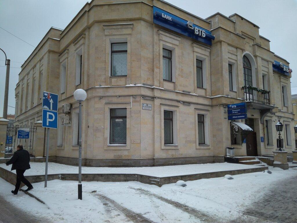 московский кредитный банк гатчина как по гос номеру узнать vin автомобиля