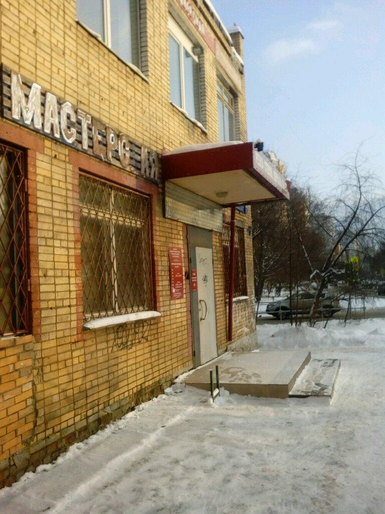 изготовление и монтаж зеркал — Грань 99 — Москва, фото №4