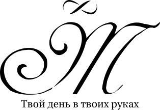 интернет-магазин — Максимко — Ярославль, фото №1