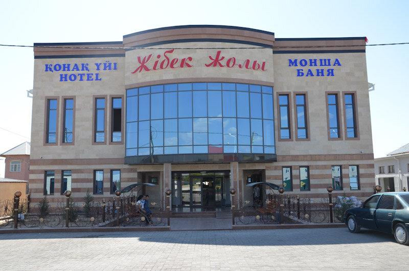Гостиничный комплекс Жибек жолы