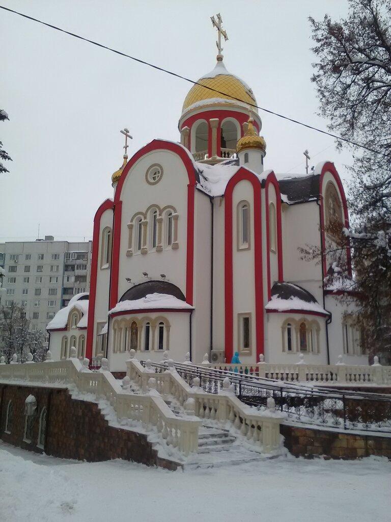 Получением квартиры, картинки видное ленинского района