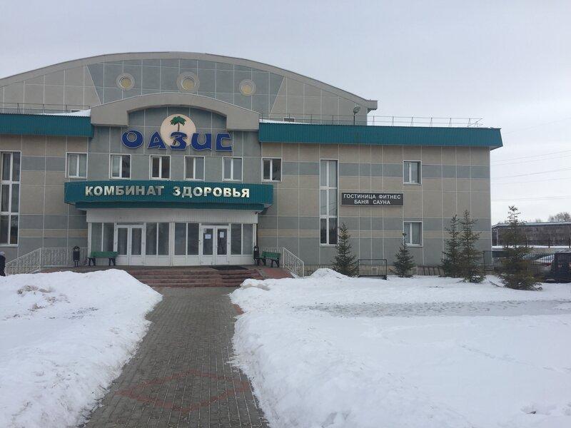 Комбинат здоровья Альметьевского муниципального района