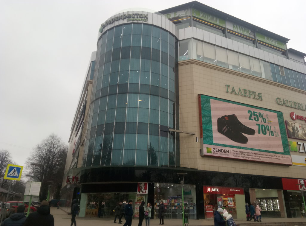 shopping mall — Gallery — Pyatigorsk, photo 1