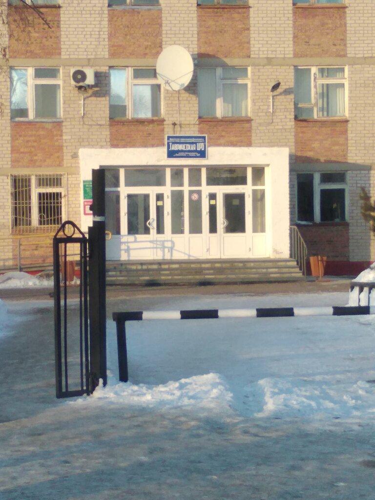 отдыхавшие города фото таврический район омская область для