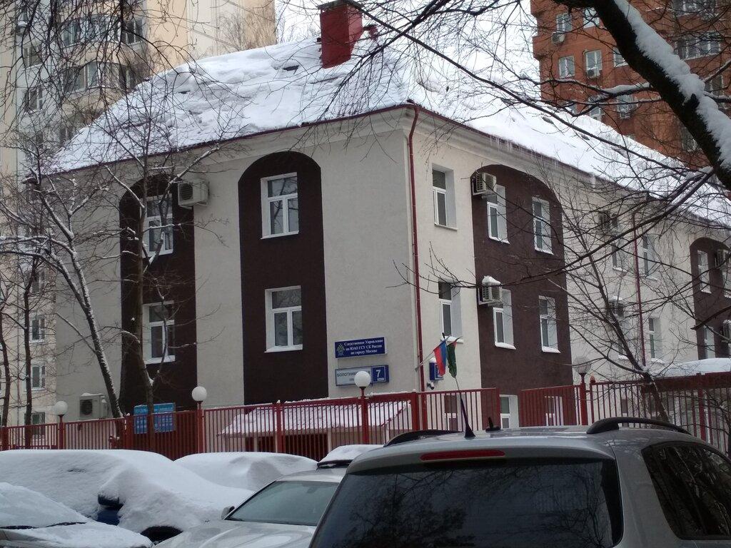 Вступительный взнос в адвокатскую палату в москве