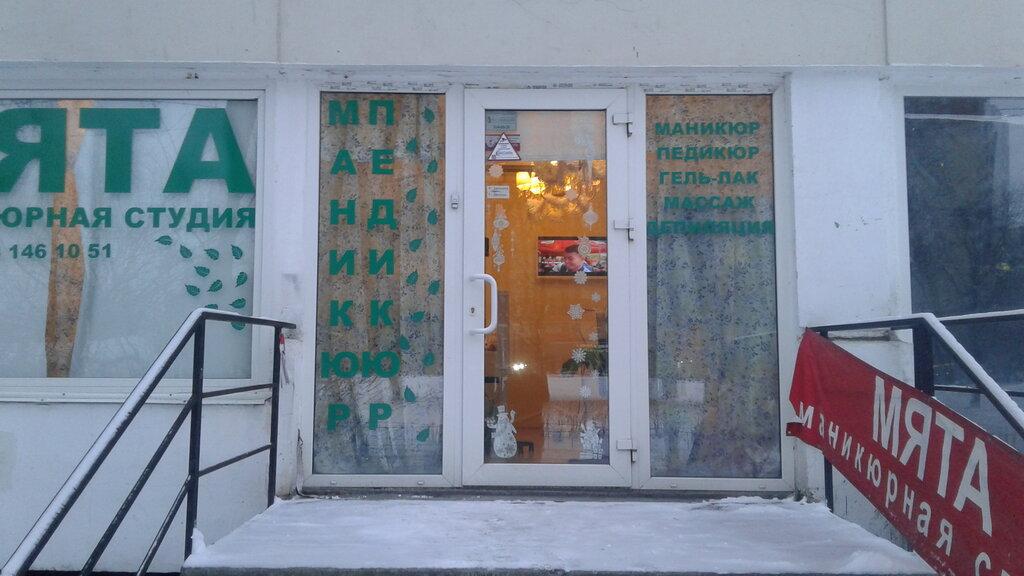 ногтевая студия — Мята — Санкт-Петербург, фото №3