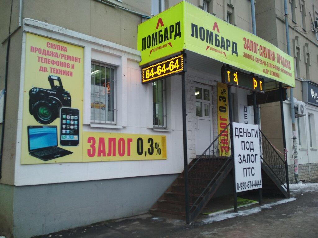 Тамбов ломбард москва в купить ломбарде шубу норковую