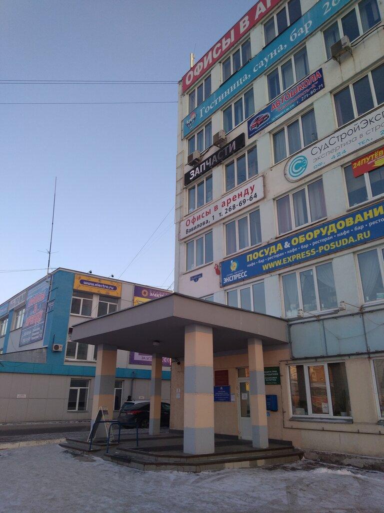 Мировой суд в кисловодске
