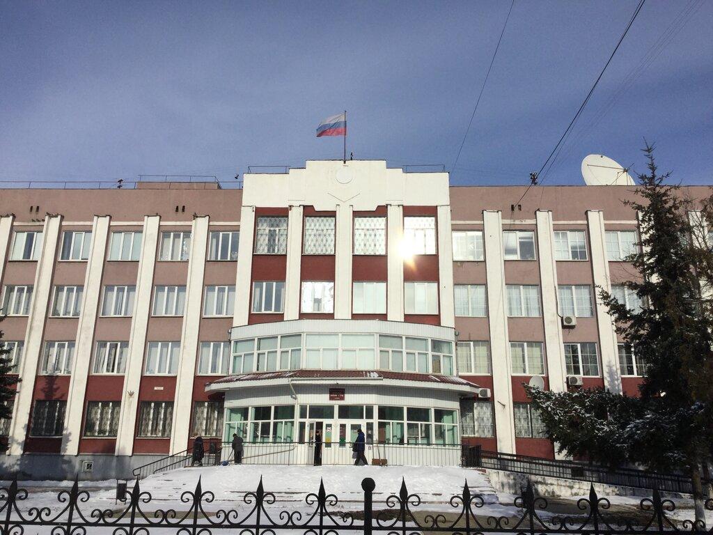 Железнодорожный мировой суд города рязани