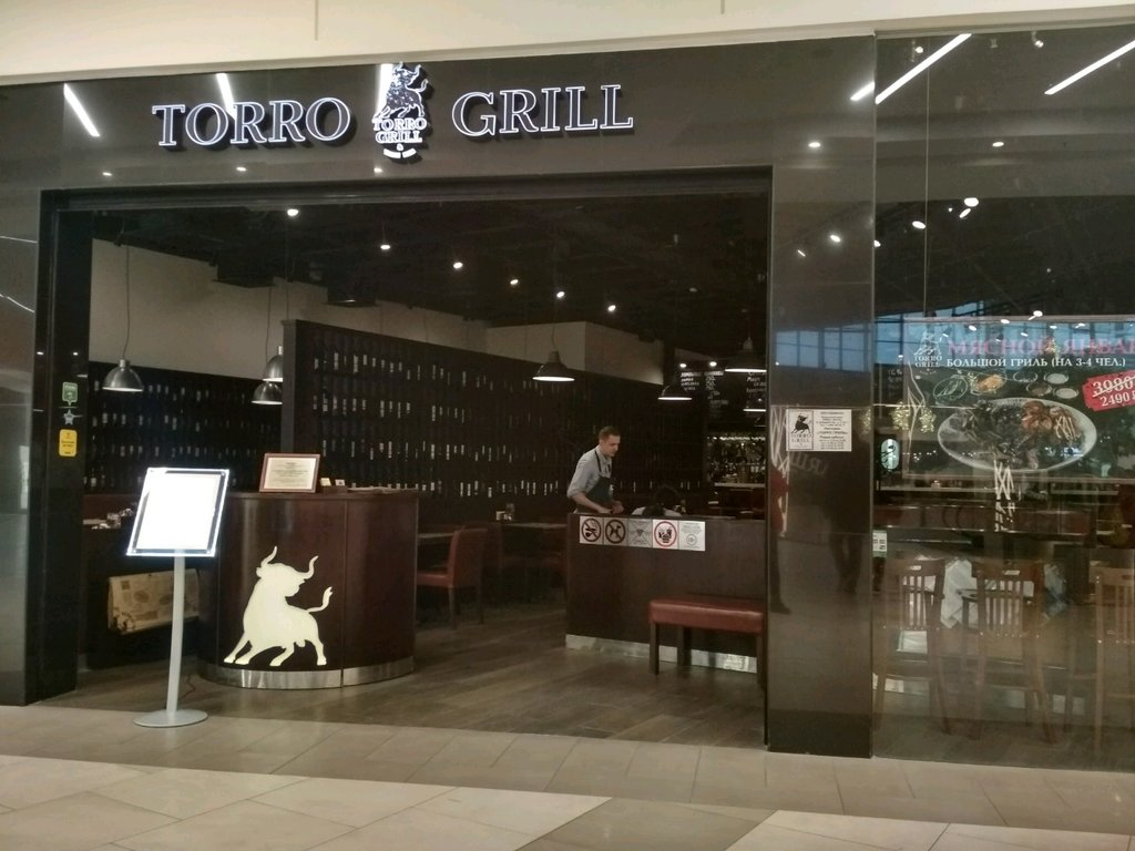 ресторан — Torro Grill — Химки, фото №1