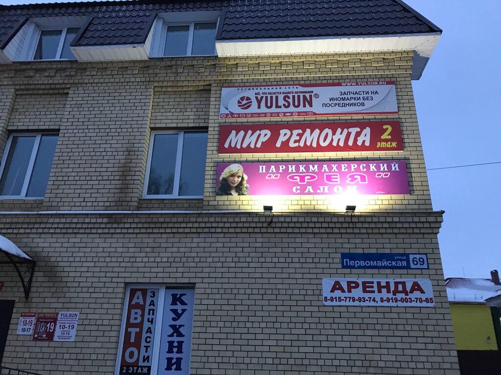 адреса фотомагазинов в александрове московском