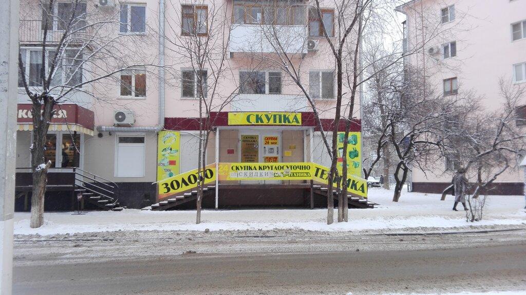 24 волгоград тзр часа скупка продать часы где советские