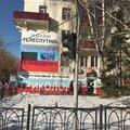 Буй, Ремонт фото- и видеотехники в Городском округе Нефтекамск
