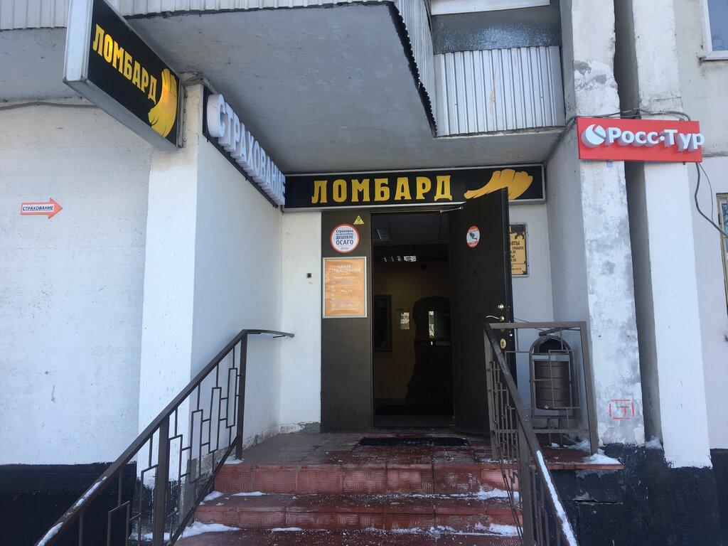 Круглосуточно братиславской ломбард на расчет часа стоимость нормо
