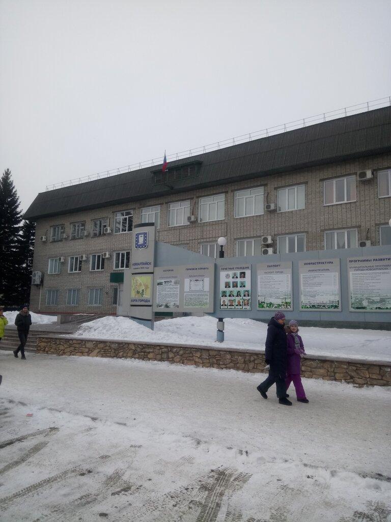 Фотография медведева проданная на аукционе сковороде порой