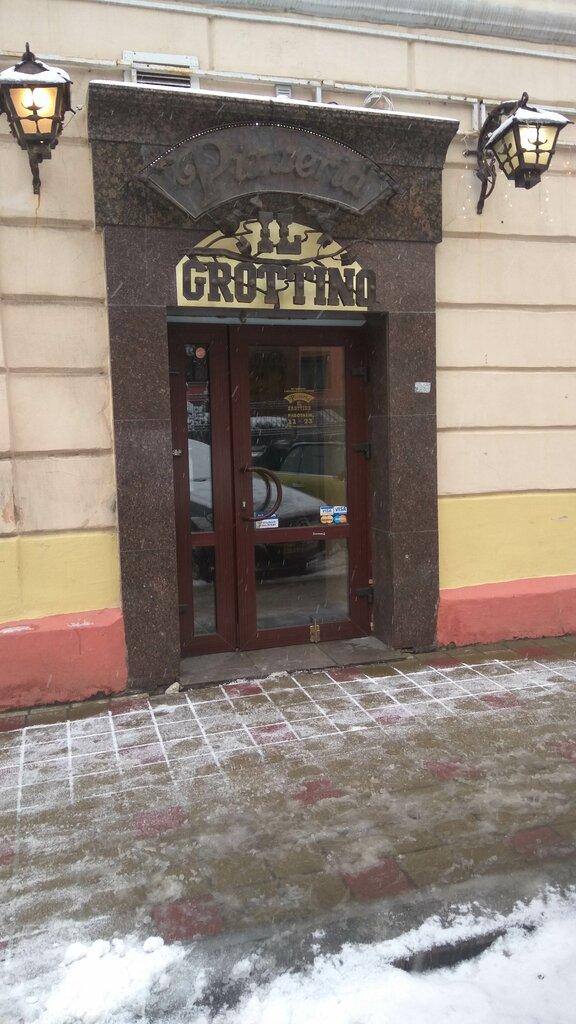 пиццерия — Il Grottino — Минск, фото №5