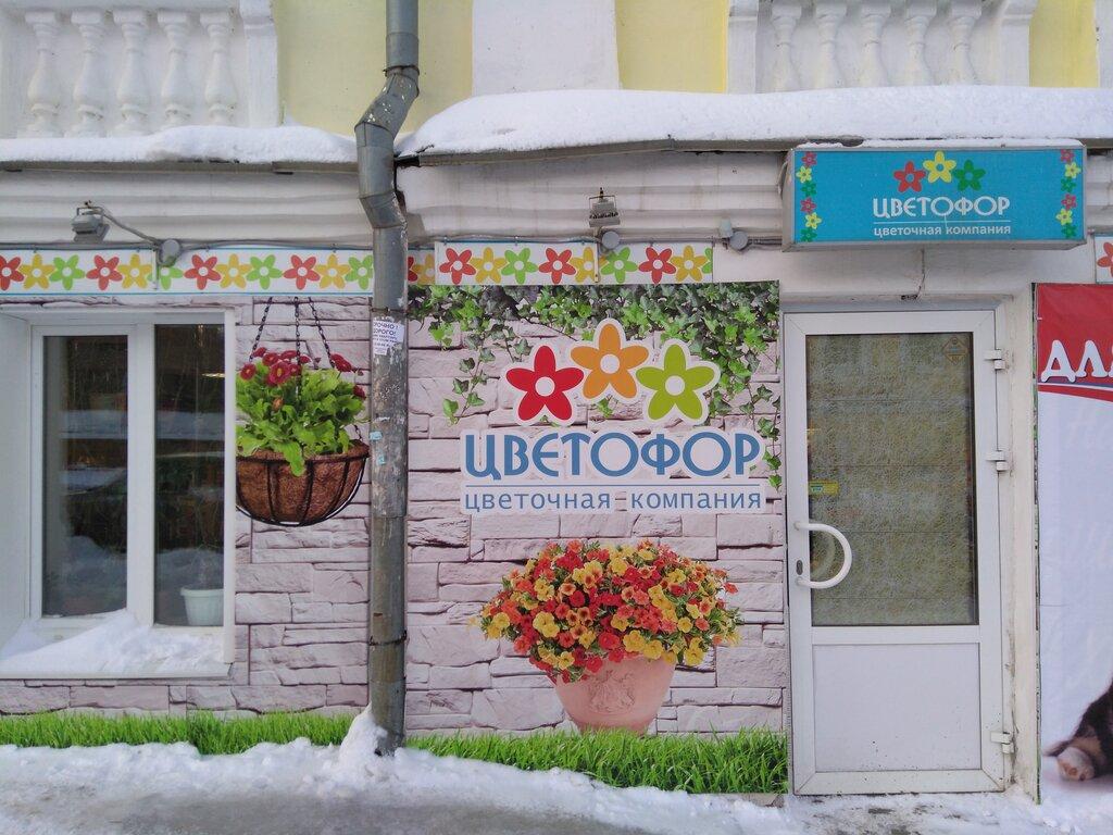 Магазин цветов на преображенке, букетов невесты пушкино