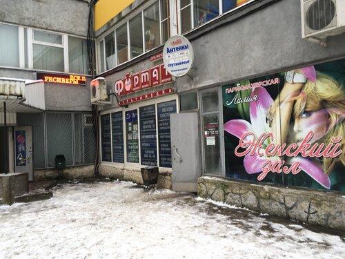 псков клуб викинг яна фабрициуса 5а казино