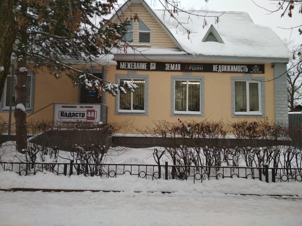кадастровые работы — Кадастр44 — Кострома, фото №1