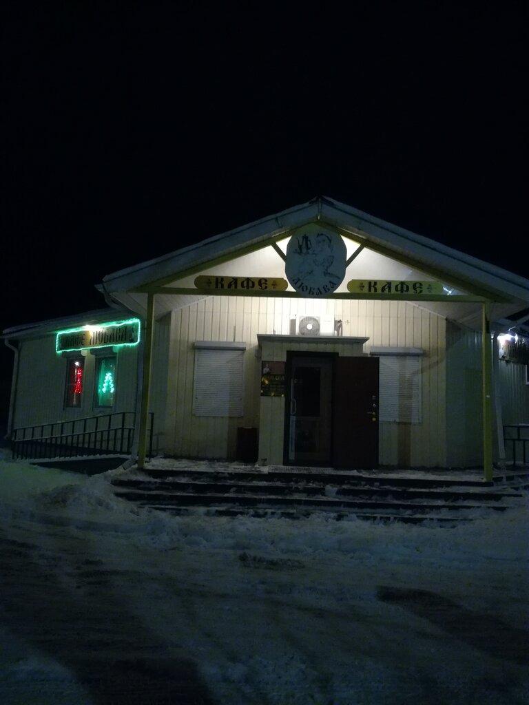 cafe — Любава — selo Staraya Ladoga, фото №10