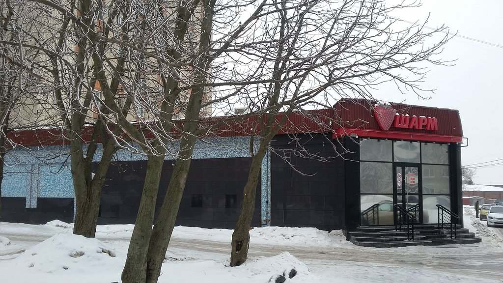 ночной клуб шарм в новомосковске