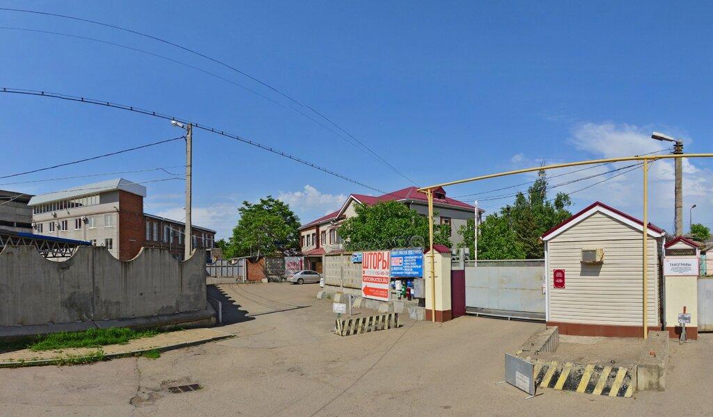 Панорама магазин ткани — Anka — Краснодар, фото №1